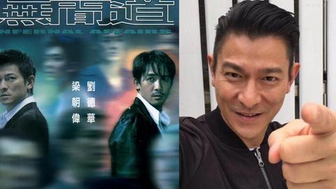 劉德華獲邀成奧斯卡評審委員 有份投票選最佳電影