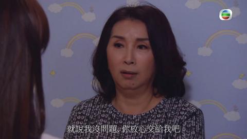 【BB來了】擔心李佳芯辛苦陳秀珠甘願捱夜 網民感共鳴:世上只有媽媽好!