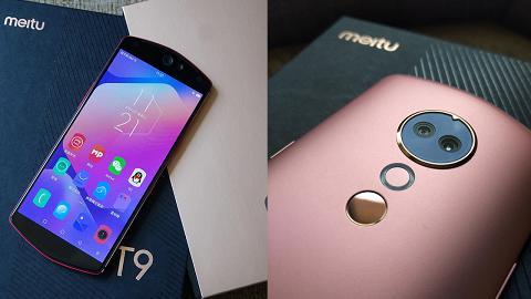 全新美圖T9手機7月香港登場!開箱實測新推全身美型+不磨皮美顏功能