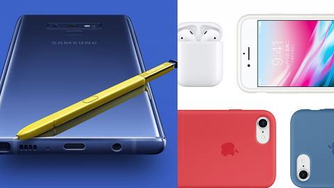 【Apple蘋果】iPhone容量增至512GB撼三星 手機仲支援Apple Pencil!