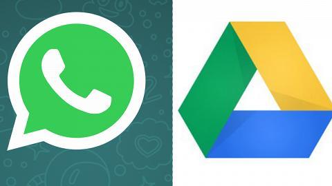 WhatsApp無限備份不佔位!Google Drive新功能推出