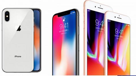 【Apple發佈會2018 】iPhone X雖下架但仲有得買 未現炒風反減價促銷