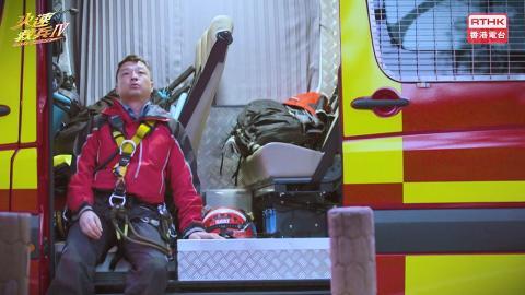 【火速救兵4】消防員真實故事逼真重現!王喜、歐錦棠再演消防員