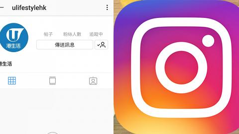 Instagram 全世界都死機 不停重新整理都冇反應