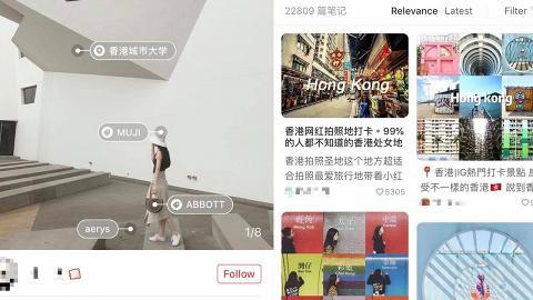內地網紅極力推介香港打卡熱點 兩間大學有份入圍引遊客瘋狂拍照