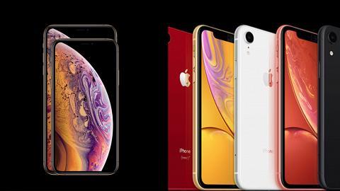 【Apple蘋果】iPhone XR將開售 性價比高過iPhone XS?!