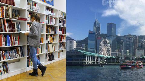 上海首度升上高級水平  香港英語能力全球排30名維持中級