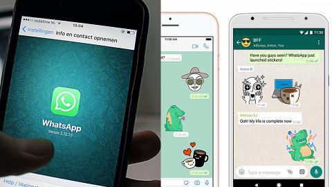 【WhatsApp貼圖教學】自製WhatsApp專屬Sticker技巧 4步就整到!