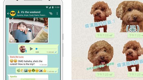 【WhatsApp貼圖教學】iPhone終於可以自製stickers!下載3個Apps即整到