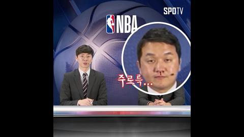 韓國主播玩命報導NBA 鼻血直流仍敬業工作