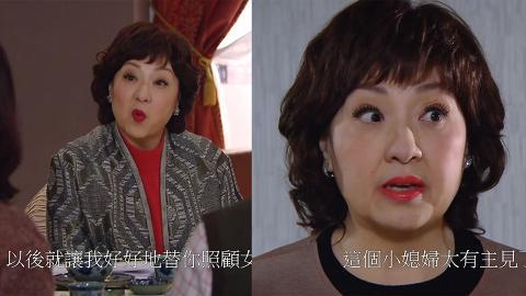 【萬千星輝頒獎典禮2018】盧宛茵入行45年 入圍最佳女配角硬撼大小姐
