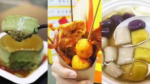 【Google 2018搜尋榜】香港年度熱搜夜巿/美食地區 葵芳/深水埗夜市上排行榜