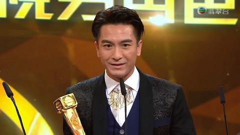 【萬千星輝頒獎典禮2018】馬國明11次入圍視帝仍然陪跑 網民:TVB欠佢一個獎
