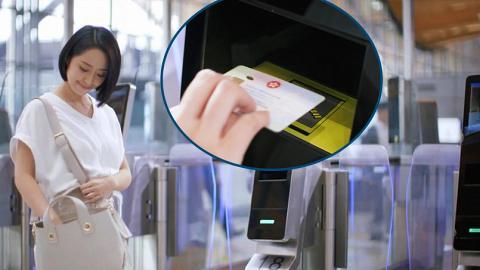 【換新身份證】新智能身份證正式開始換證!配合新e-道 免插卡過關最快8秒完成