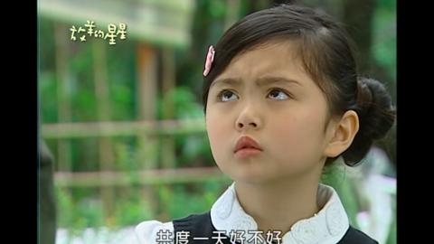 曾飾演妮妮、小慕橙令人難忘!台灣童星傅珮慈越大越靚 立志做導演
