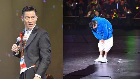 【劉德華演唱會】網友呻大量門票放唔出 華仔取消個唱蹺起黃牛黨