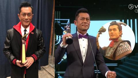 【叱咤頒獎禮2018】首位歌影視大滿貫藝人 古天樂相隔18年再獲歌手獎