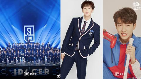 【青春有你】韓團偶像率先搶佔主題曲C位 香港都有現役歌手參賽