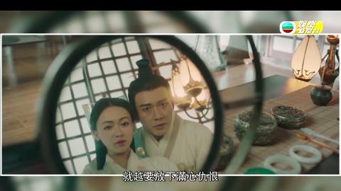 【皓鑭傳】TVB年三十晚起播粵語版!黃心穎洪永城《丫鬟大聯盟》讓路
