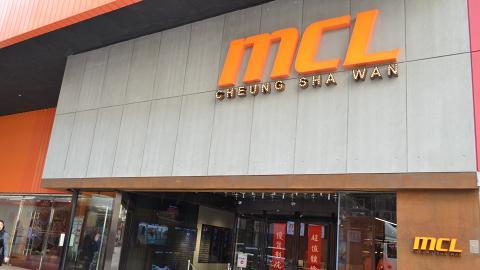 【長沙灣新戲院】2D電影全日正價$45!MCL長沙灣戲院親民票價吸客