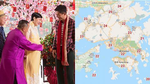 【新年2019】暖笠笠去拜年!年初一至三有霧有微雨