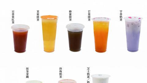 【消委會】測試127款台飲珍珠奶茶糖含量 天仁茗茶/茶湯會/鹿角巷邊間最甜?