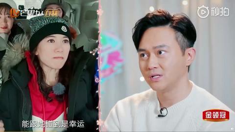 【妻子的浪漫旅行】張智霖剖白 回顧與袁詠儀27年感情:相遇是幸運也是不幸