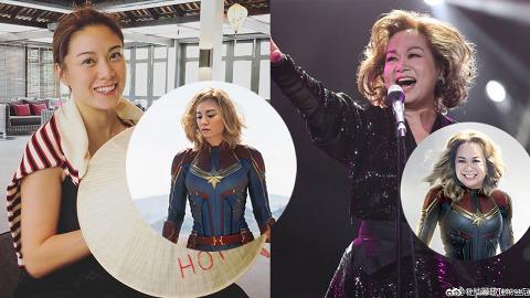 【Marvel隊長】廖碧兒、杜麗莎都有這3個特徵!網友推5位女星做港版Marvel隊長