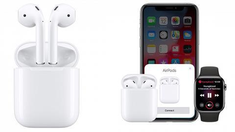 【Apple蘋果】用AirPods增加患癌機會?!專家:產品輻射或有損健康