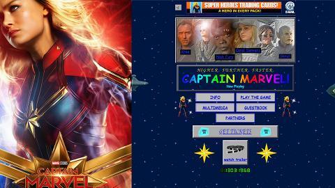 【Marvel隊長】復古彩虹字+外星阿婆!Captain Marvel官網仿90年代設計多亮點
