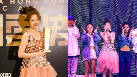 KKBOX跳唱表演被質疑咪嘴 英皇歌手曾樂彤反擊:咪NLM