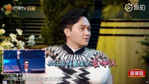 張智霖分享戀愛中最瘋狂的事 直言邀袁詠儀做演唱會嘉賓最癲:簡直是非常難聽
