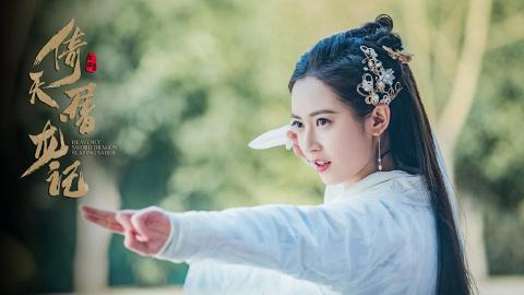 【倚天屠龍記2019】陳鈺琪首次擔正演趙敏!曾演多套古裝劇 被視唐嫣接班人
