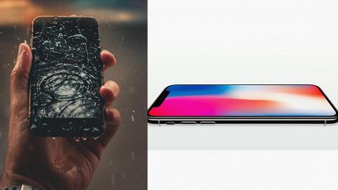 【iPhone教學】iPhone入水無有怕!10秒震出機內積水小技巧