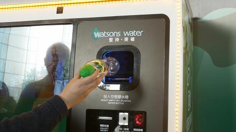 屈臣氏智能膠樽回收機開始服務 儲積分送$50超市禮券(附回收點+換領步驟)