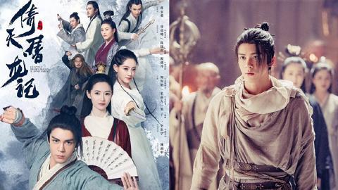 新版《倚天屠龍記2019》TVB開播!張無忌、趙敏等5大角色由90後中港新人擔演