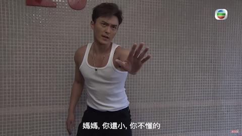 【婚姻合伙人】新劇不再局限於正經嚴肅角色 楊明演繹喜劇角色獲讚有新鮮感