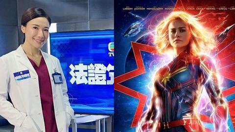 李施嬅離巢後有望打入荷里活 簽約美國經理人公司成Marvel隊長師妹