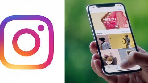 instagram數據庫被泄漏!一百萬用戶電話/個人頭像被睇光
