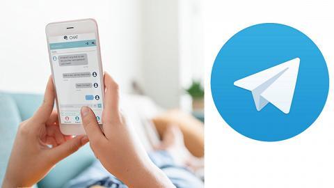 防止telegram洩露個人資料 一文睇哂8大保障私隱技巧