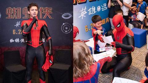 【蜘蛛俠:決戰千里】蜘蛛俠驚喜現身中國幼稚園 脫下面罩反應冷淡惹粉絲心痛