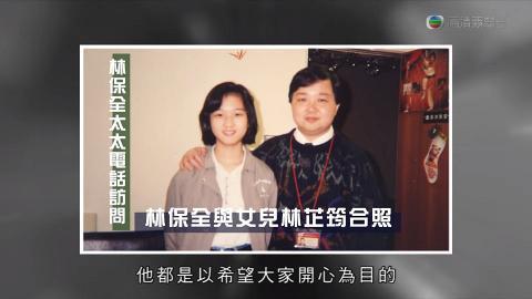 【烈火雄心】林芷筠童星出身曾參演多部經典 轉投配音界繼承父親林保全衣缽
