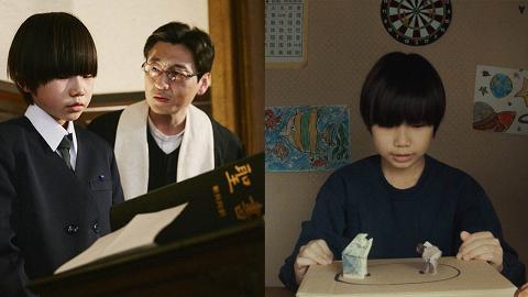 【耶穌真係落咗嚟】網民激讚戲名夠創意 迷你耶穌顯靈成為內向小男生重要夥伴