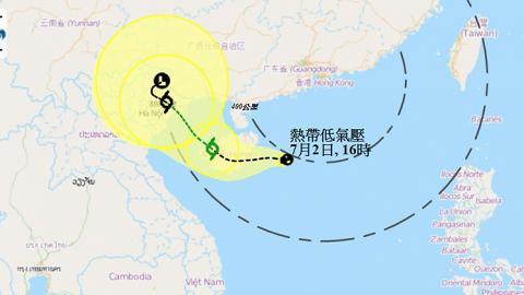本年度首個熱帶低氣壓形成發一號風球 未來兩日會有狂風雷暴