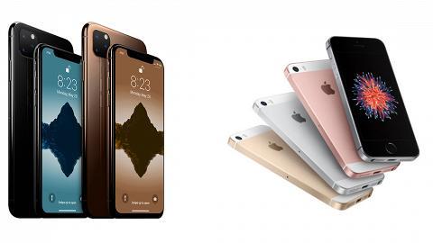 【iPhone傳聞】傳華為被禁蘋果趁機增產量 iPhone SE終推出有望!
