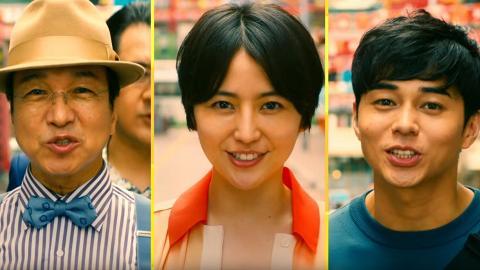 【信用欺詐師JP】長澤正美人氣日劇電影化! 香港取景千「騙」萬化
