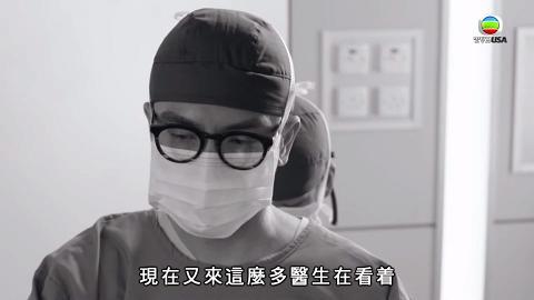 【白色強人】馬國明罕有講流利英文 網民感新鮮但覺其口音生硬奇怪
