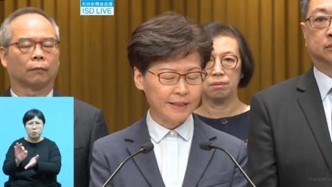 特首聯同司局長譴責衝擊中聯辦  林鄭月娥拒絕定性元朗事件為暴動