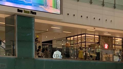 沙田馬鞍山部分商場陸續暫停營業 網民呼籲該區居民多加留意