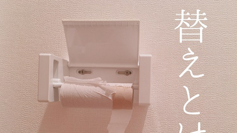 日本人妻開IG收集伴侶「無手尾」證據 賬號吸引逾20萬關注 丈夫仍未發覺
